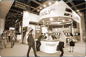 Выставка электроники Hong Kong Electronics Fair – 2015
