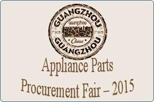 Ярмарка комплектующих Гуанчжоу Китай Appliance Parts Procurement Fair