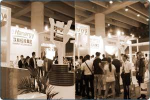 Выставка солнечной энергетики PV Guangzhou – 2015