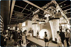 Ярмарка освещения Hong Kong International Lighting Fair – 2015