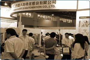 Выставка металлургии Metal & Metallurgy Exhibition – 2015
