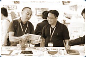 Гонконг Ярмарка мобильных и беспроводных устройств China Sourcing Fair: Mobile & Wireless