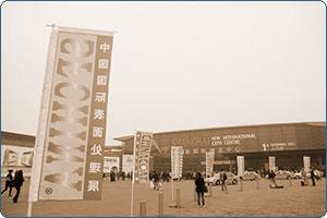 Выставка финишной обработки поверхностей SF China – 2015