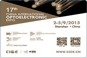 Выставка оптоэлектроники CIOE 2017 – Optoelectronics Expo