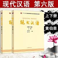 О роли академического курса и учебников в процессе освоения китайского языка
