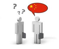 Деловой этикет и этика в Китае
