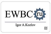 EWBC™ - производство часовых комплектующих – для России с любовью!