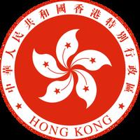 Гонконг - жемчужина Востока