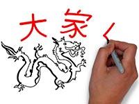 Фонетика китайского языка путунхуа – главные черты особенности