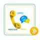 EWBC зарегистрировала телефонный номер в Москве: +7 (495) 133-99-88