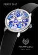 Швейцарские часы Namfleg® Swiss Made – сегодня в продаже
