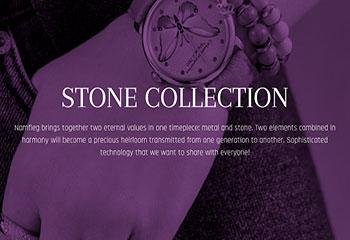Коллекция «Мозаика из Камня»