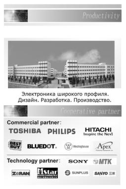 cooperative_partners
