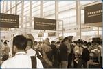 Выставка лазерных технологий DEX Electronic & Laser Exhibition – 2015