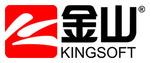 Kingsoft теснит известных разработчиков ПО