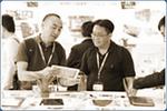 Ярмарка мобильных и беспроводных устройств China Sourcing Fair: Mobile & Wireless – 2015