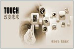 Выставка сенсорных экранов C-touch Shenzhen – 2016