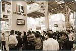 Выставка мобильных технологий Mobile Win Show – 2015